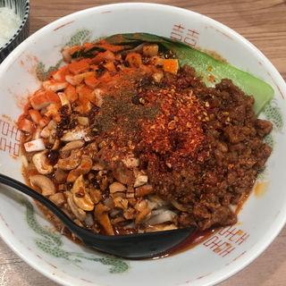 汁なし担々麺 麻辣(ラーメン まぜそば 縁 )