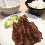 牛たん定食1.5人前(牛たん若 仙台駅東口店)