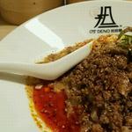汁なし担担麺(すごくシビれる)(175°DENO担担麺GINZa)