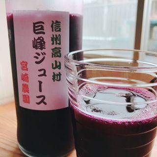 ぶどうジュース(宮崎農園)