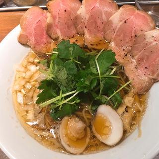 赤鶏と蛤の淡麗チャーシュー麺(ねむ瑠 )