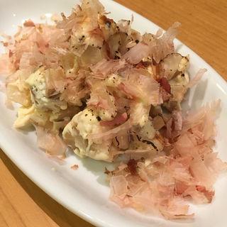 いぶりがっことクリームチーズ(居酒屋都)