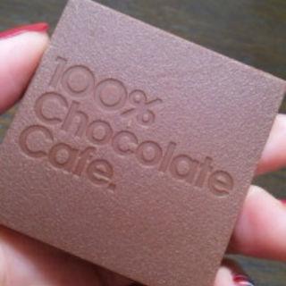 チーズ ミルクバラエティ(100% Chocolate Cafe. (100%チョコレートカフェ))