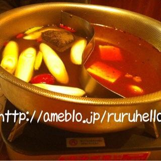 すっぽんと烏骨鶏のスープ(10ZEN 品川店)