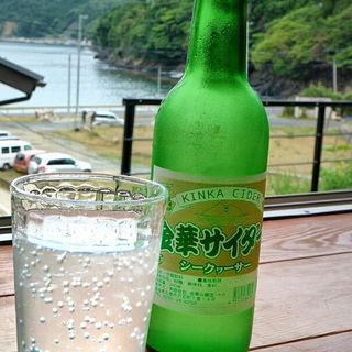 金華サイダー(Cafe はまぐり堂 )