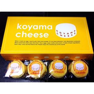 小山チーズ(es KOYAMA)