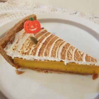 かぼちゃのプリン(Frips (フリップス))