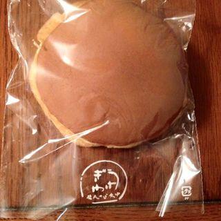ハーフポンド黒ハンバーグ(HIKARI cafe&dining 新宿東口 (ヒカリカフェアンドダイニング))