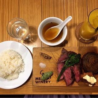 完熟!!牛ロース肉のステーキ 200g(Meat Winery (ミートワイナリー))
