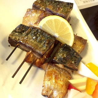 鯖の串焼き(SABAR 福島店 (サバー))