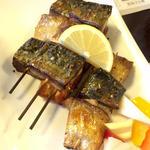 鯖の串焼き