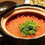 鮭とたっぷりイクラの釜炊きご飯