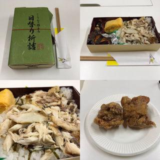 鯵のほぐし弁当+塩麹唐揚げ(福のから 大森店 )
