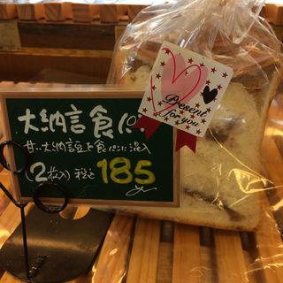 大納言食パン(2枚入)