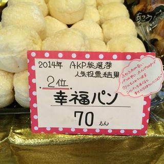 幸福パン(あこうぱん )