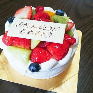 バースデーケーキ(あるもに )