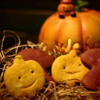 キノコとパンプキンのクッキー(アンシンオヤツシーポートペイストリー (C Port Pastry))