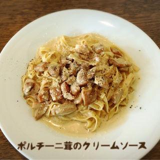 ポルチーニ茸のクリームソース(イタリア食堂 晴 (イタリアショクドウ ハル))