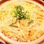 新生姜とうにの炊込みご飯