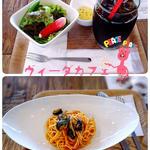 ナスのトマトソースパスタ(ヴィーダカフェ 北見 (Vida Café))