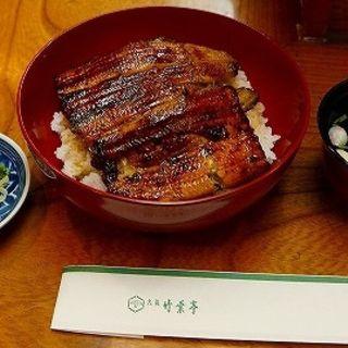 特上うな丼(うなぎ・割烹 大阪竹葉亭 (おおさかちくようてい))