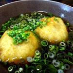 大和芋と納豆のつつみ揚