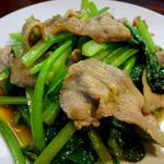 豚肉と小松菜の炒めもの