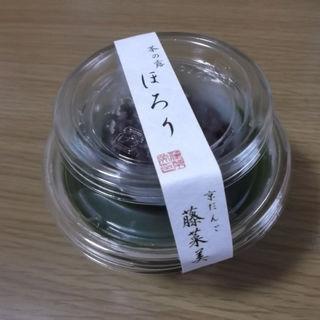 茶の露 ほろり(おだんごの店 藤菜美)