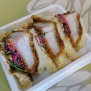 しば漬けカツサンド(オレノ パン オクムラ 京都駅店 (ORENO PAN okumura ))