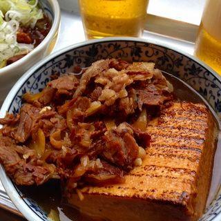 肉豆腐(きつねや )