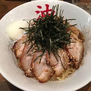 油そば 肉多め(きりん寺 大阪総本店 (キリンジ))