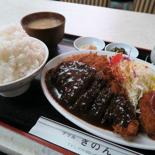 トンカツ定食(+クリームコロッケ)(グリル きのん )