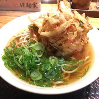 手作りかき揚げそば(駅麺家 )