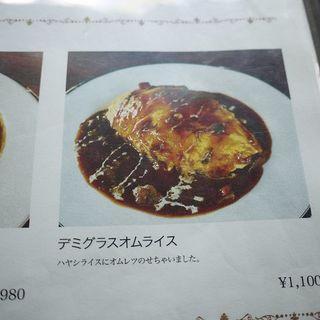 デミグラスオムライス(スイートグラス (Farm&Restaurant Sweet Grass))