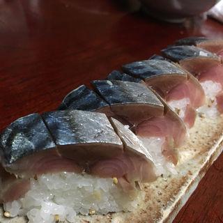 鯖寿司(谷中 鳥よし )