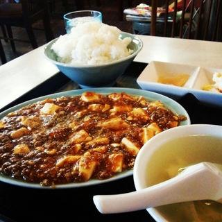 麻婆豆腐定食(スンガリー飯店)
