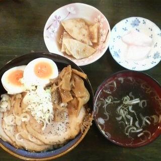 チャーシュー丼(つかさ )