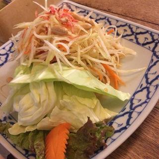 青パパイヤのサラダ(サイアム 大通店(SIAM))