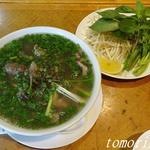 Pho Bo (牛肉フォー)(サイゴン (SAI GON))