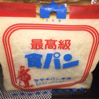 最高級食パン(ササキパン本店 )