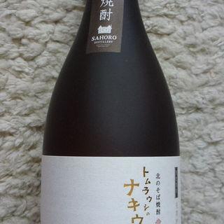 トムラウシのナキウサギ(さほろ酒造株式会社)