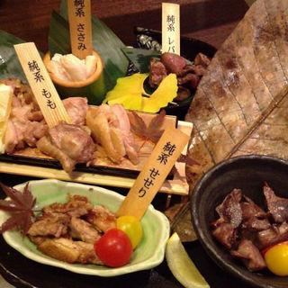 名古屋コーチンジゴロ焼き(ジゴロ 御茶ノ水店 )