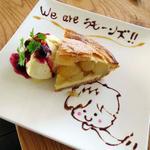 アップルパイ(ジョージズ パイ (George's Pie ))