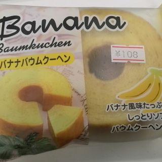 バナナバウムクーヘン(タイヨーフーズ)