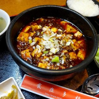 石鍋麻婆豆腐(チャ~ボン 多福楼 川崎店)