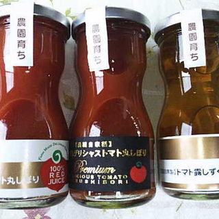 トマトジュースの飲み比べ3本セット(デリシャストマトファームカフェ )
