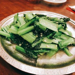 青菜炒め(麗郷 渋谷店)