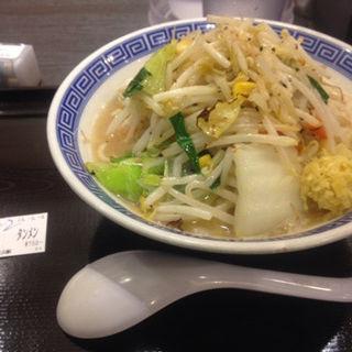 タンメン(トナリ 東京駅東京ラーメンストリート店 )