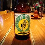 風の谷のビール