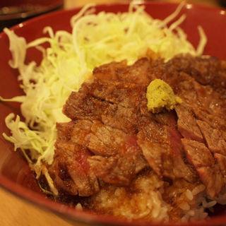 ステーキ丼(ニクゼン)